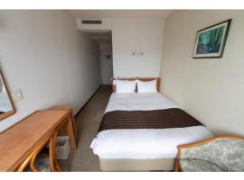 Tottori City Hotel / Vacation STAY 81350、鳥取市のホテル