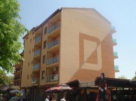 Family Hotel Dayana