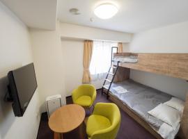 Hotel Shin Osaka / Vacation STAY 81531