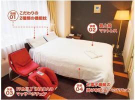 Hotel Shin Osaka / Vacation STAY 81536