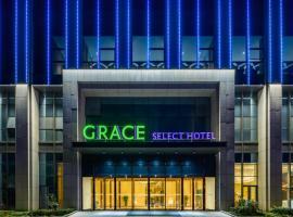 Qingdao Grace Select Hotel