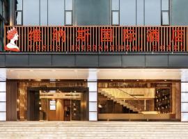 Venus International Hotel Yufengshan Park, hôtel à Liuzhou