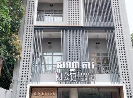 Min Hotel 1