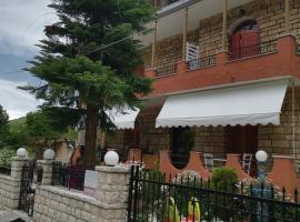 Nafsika Apartments