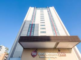 Best Western Plus Tower Hotel Bologna, hotel in Bologna