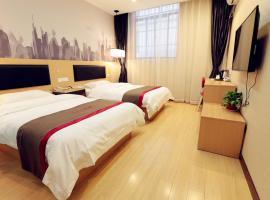 Thank Inn Chain Hotel Xuzhou Quanshan District Yunlong Lake