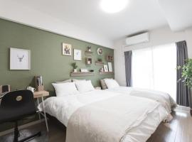 YUYU ShinSai YuuJinChou 悠悠心斋桥友人帐主题酒店, serviced apartment in Osaka