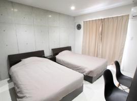 Hotel Paradiso Miyakozima / Vacation STAY 77803