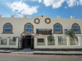 Alkatraz, отель в Грибовке