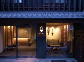 Miru Kyoto Nishiki, formerly NEST AT NISHIKI,KYOTO
