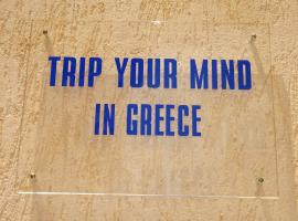 Trip Your Mind In Greece