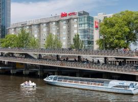 ibis Amsterdam Centre, family hotel in Amsterdam