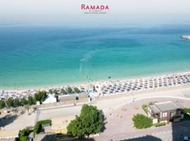 Ramada by Wyndham Beach Hotel Ajman, отель в Аджмане