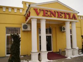Pensiunea Venezia, hotel near Timișoara Traian Vuia International Airport - TSR,