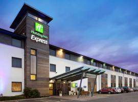 Holiday Inn Express Cambridge, hotel near Cambridge Airport - CBG,