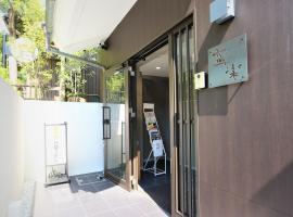 OYO Hotel Neiraku Nara