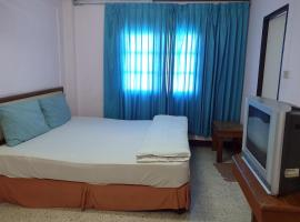 OYO 1079 Ban Wongdarin, hotel near U-Tapao Rayong-Pattaya International Airport - UTP, Sattahip