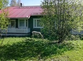 Ounasvaara Sport Cottages