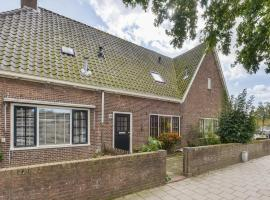 Light '30 house in Haarlem near Amsterdam & Beaches!