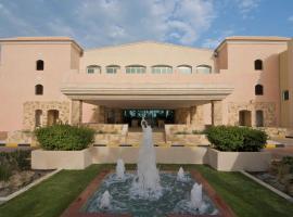 Mövenpick Hotel & Resort Al Bida'a, spa hotel in Kuwait
