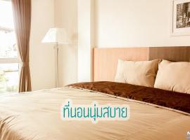 Neo km10โรงแรมที่พักใกล้สนามบินอู่ตะเภา แสมสาร สัตหีบ บ้านฉาง, hotel near U-Tapao Rayong-Pattaya International Airport - UTP,