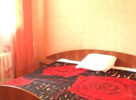 Белый кот, accessible hotel in Rostov on Don