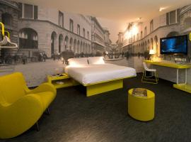 The Street Milano Duomo | a Design Boutique Hotel