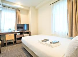 SHIN YOKOHAMA SK HOTEL - Vacation STAY 86107, Hotel in der Nähe von: Bahnhof Shin-Yokohama, Yokohama