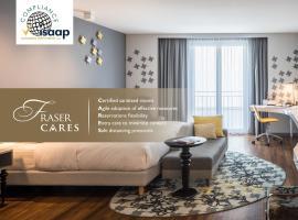 Capri by Fraser, Frankfurt, boutique hotel in Frankfurt