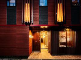 日暮里 和モダンな雰囲気の旅館&ゲストハウス 和ごころ
