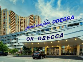 OK Odessa, отель в Одессе