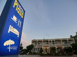 Lighthouse Hotel, hotel in Alexandroupoli