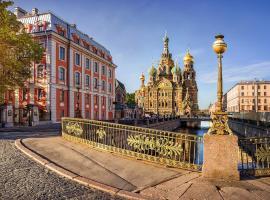 A-Otel Fontanka, bed & breakfast a San Pietroburgo