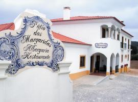 馬哈里達斯平台酒店