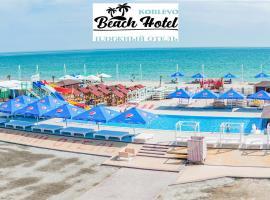 Пляжный Отель, отель в Коблеве