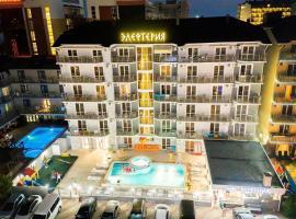 Elefteriya, hotel in Vityazevo