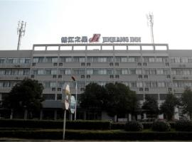 Jinjiang Inn - Economic Development Wujiang, hotel in Suzhou
