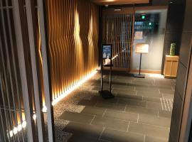 Hotel Kyoto Kiyamachi