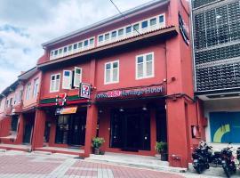 JonkeRED Heritage Hotel, hotel di Melaka