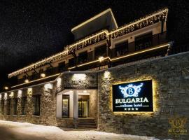 Wellness Hotel Bulgaria
