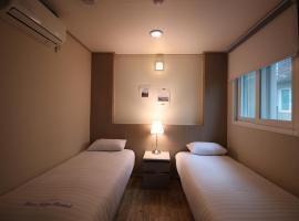 Dongdaemun Hwashin Hostel, hotel near Dongdaemun Market, Seoul