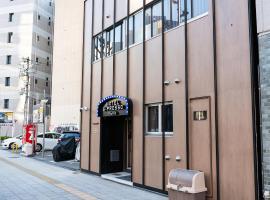 Hotel S-Presso North, hotel near Shiokusa Park, Osaka