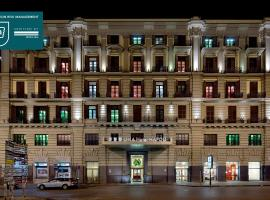 UNAHOTELS Napoli, hotel near Naples International Airport - NAP,