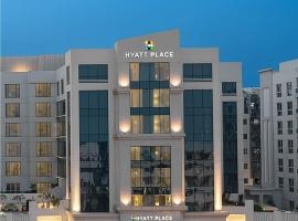 Hyatt Place Dubai Al Rigga, hotel near Dubai International Airport - DXB,