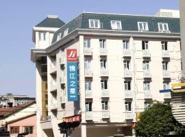 Jinjiang Inn Wuhan Jianghan Road Subway Station Jiangtan Pedestrain Street