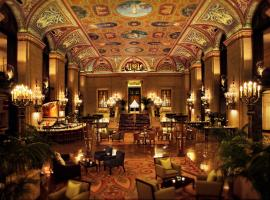 The Palmer House Hilton, hotel in Chicago