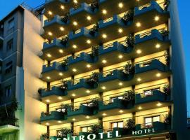 Centrotel Hotel, boutique hotel in Athens