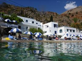 Hotel Porto Loutro on the Beach