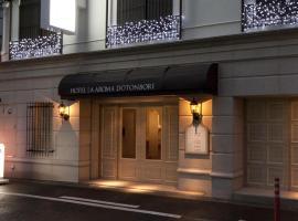 Hotel Fine Aroma Dotonbori (Adult Only)