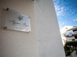 Apartments Bogović, room in Malinska